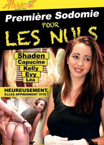 Premiere Sodomie Pour Les Nuls [Gercot, Jacquie & Michel selection Elite, J&M, Abricot Production / Year 2017]