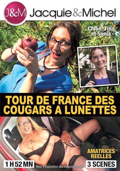 Tour de France des cougars a lunettes - Le Tour de France des Cougars a Lunettes