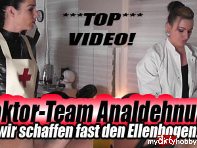 https://picstate.com/files/9988139_ox8hi/Doctor_team_of_anal_stretching_Can_we_make_the_elbow_CherieNoir.jpg