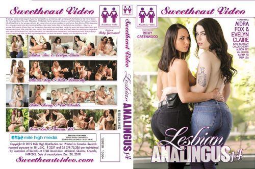 Lesbian Analingus 14 (2020)