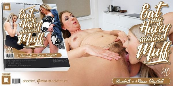 Hairy mature Elizabeth loves to eaten out