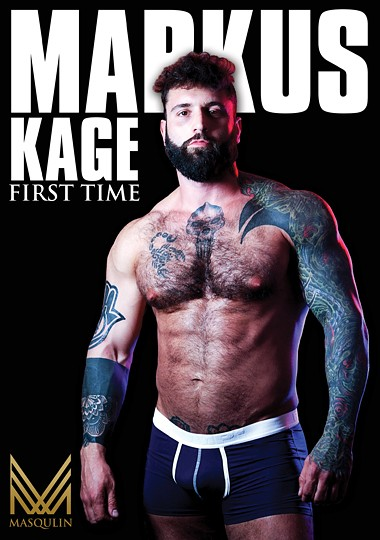 MQ - Markus Kage First Time