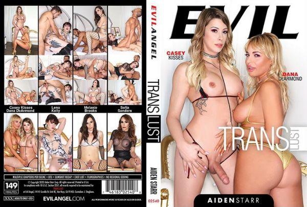 Trans Lust sc1 Casey Kisses & Dana DeArmond
