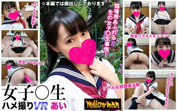 YPY-002 A - VR Japanese Porn