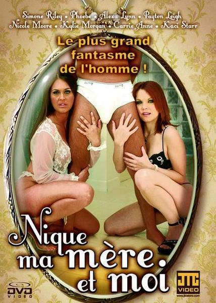 Nique ma mere et moi (Year 2008)