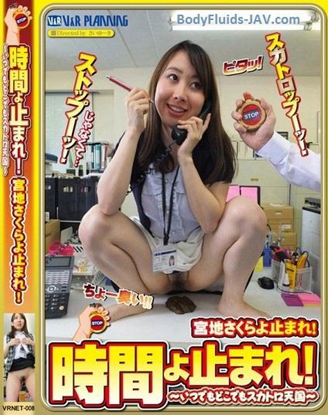 Pervert time stop! Office girls scat and piss - VRNET-008 (Year 2018)