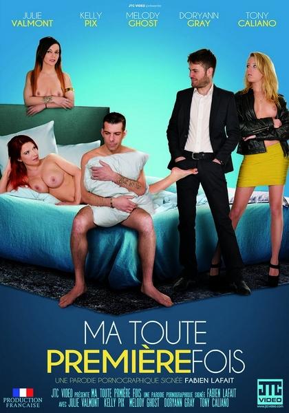 Ma Toute Premiere Fois (2015 / HD Rip 720p)