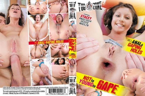 Not Too Young To Gape (2014)