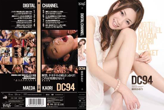 SUPD-094 Kaori Maeda DIGITAL CHANNEL DC94