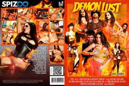 Demon Lust (2015)