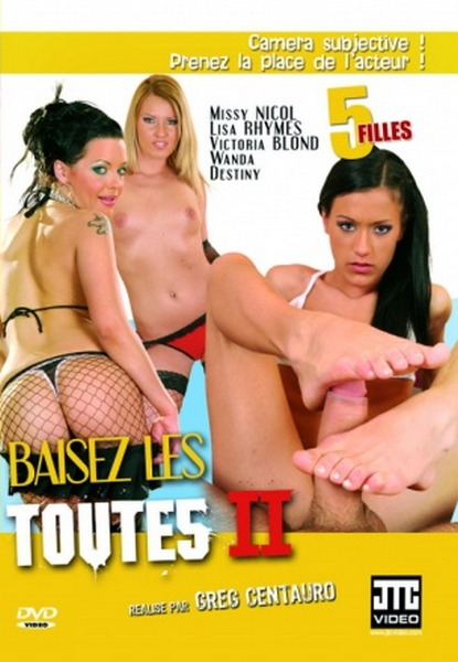 Baisez-les Toutes 2 - Amazing POV Sluts 8 - POV 2 (Year 2007)