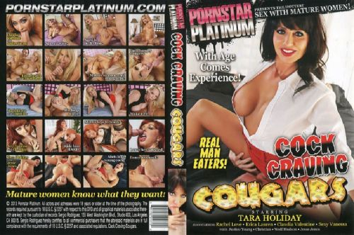 Cock Craving Cougars (2013)