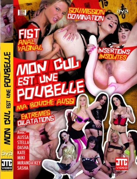 Mon Cul Est Une Poubelle (Year 2015)