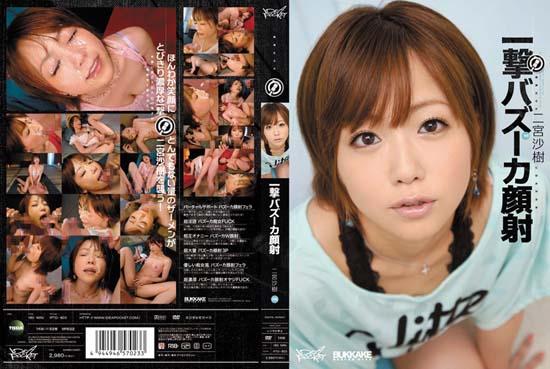 IPTD-803 Sudden Death Saki Ninomiya Bazooka Blow Facials