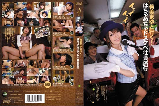 IPTD-807 Mayu And Nozomi Go Dirty Little Confused Company Trip