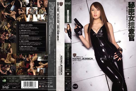 IPTD-873 Jessica Saki And Noble Beauty Noble Agent Investigator At The Mercy Of The Lust Secret Woman
