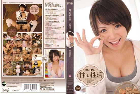 IPTD-917 Rika star seikatsu beauty and science are my sweet