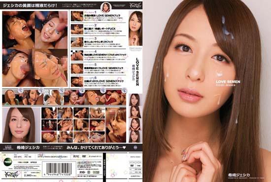 IPZ-160 LOVE SEMEN Nozomi Saki Jessica