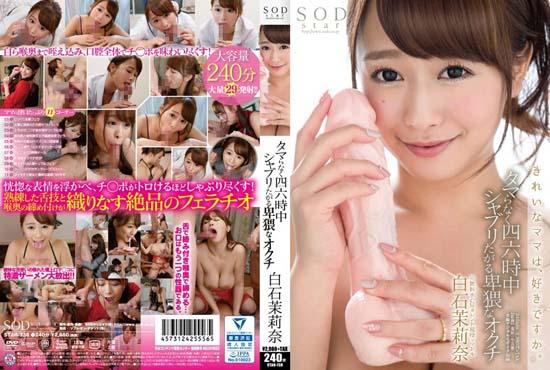 STAR-738 Mari Shiraishi Nana Tamara Without All The Time Chablis Was Wants Obscene Octylphenyl