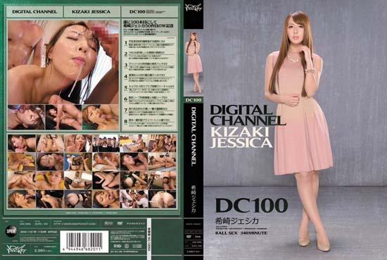 SUPD-100 Jessica Kizaki DIGITAL CHANNEL DC100