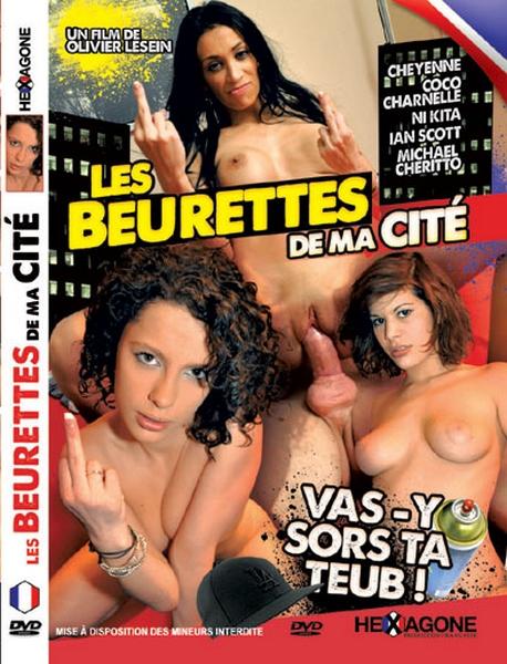 Les Beurettes De Ma Cite - Les Beurettes De Ma Cite (Year 2011)