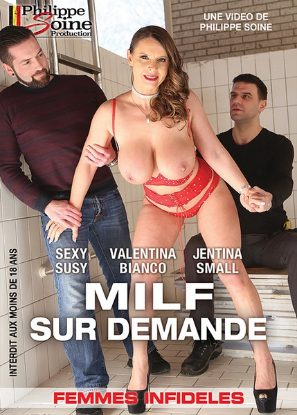 MILF Sur Demande (Year 2018)