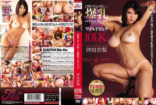 JUFD-296 Big Tits Wild Bitch Okita Apricot Pear Tan Is Dazzling