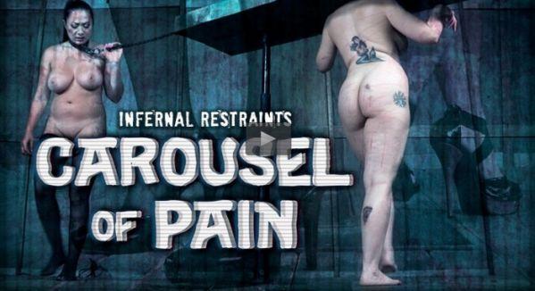 Carousel Of Pain [InfernalRestraints] Nyssa Nevers (2 GB)