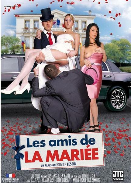 Les Amis De La Mariee (Year 2015)