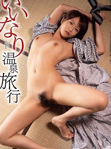 STARS-229 Makoto Toda