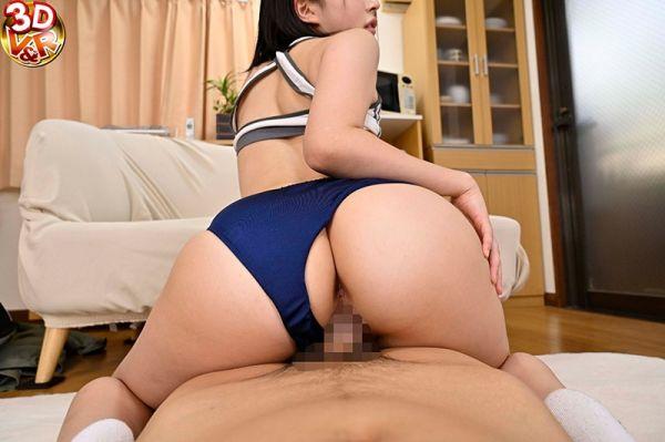 VRVR-071 B - VR Japanese Porn