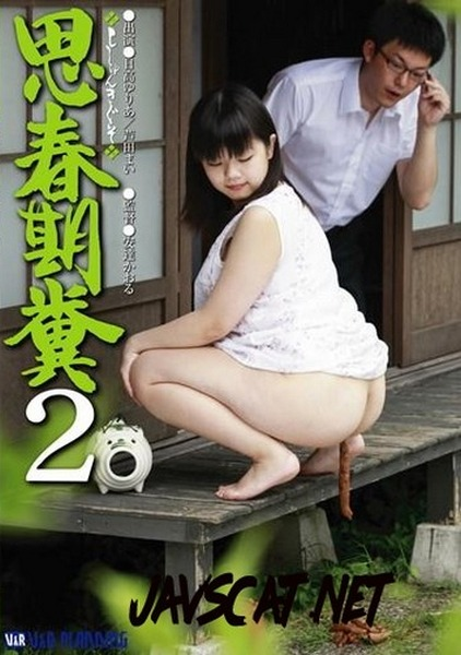 Scat Shit 2 Drama Initiation Of Puberty - VRXS-086 (SD 450p)