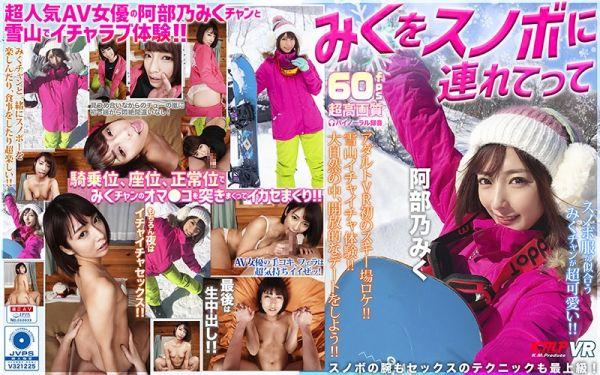 KMVR-854 A - Japan VR Porn