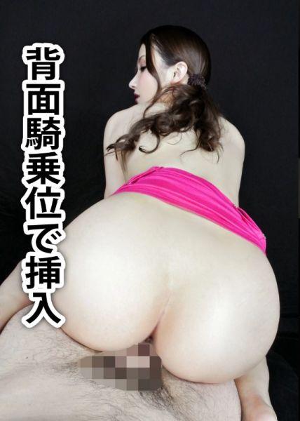 Ayaka Tomoda - Teaches Jerking Off and Sex - Japan VR Porn