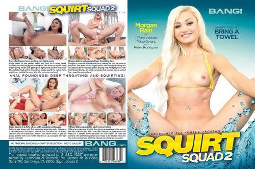 Squirt Squad 2 (2020)