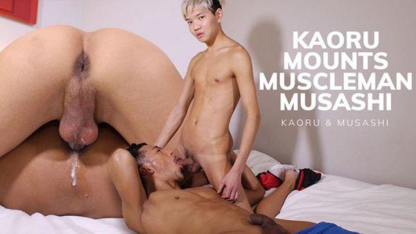 JB - Kaoru & Musashi - Kaoru Mounts Muscleman Musashi