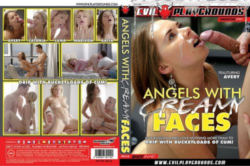 Angels With Creamy Faces (2015)