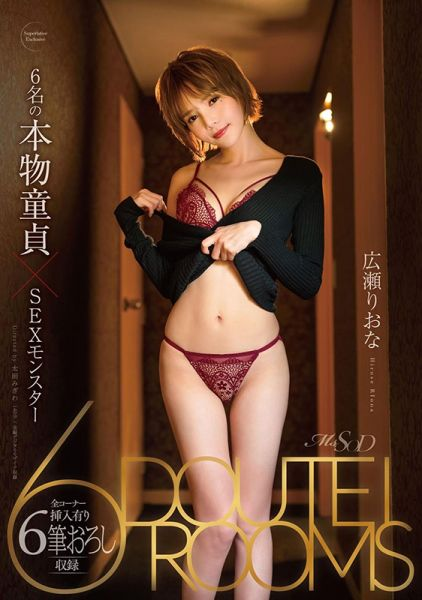 MSFH-016  Riona Hirose