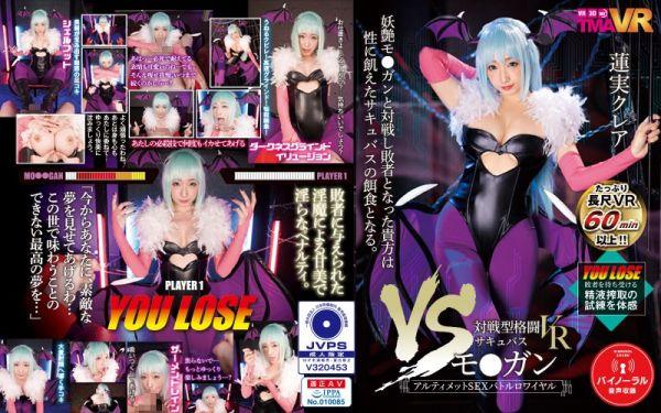TMAVR-092 A - VR Japanese Porn
