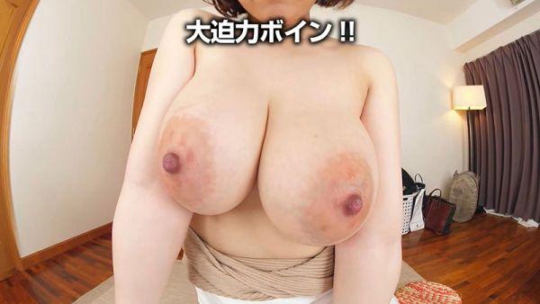 CRVR-187 C - VR Japanese Porn