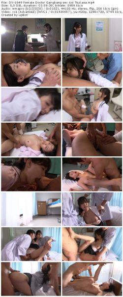 DV-1649 Female Doctor Gangbang sex Aoi Tsukasa
