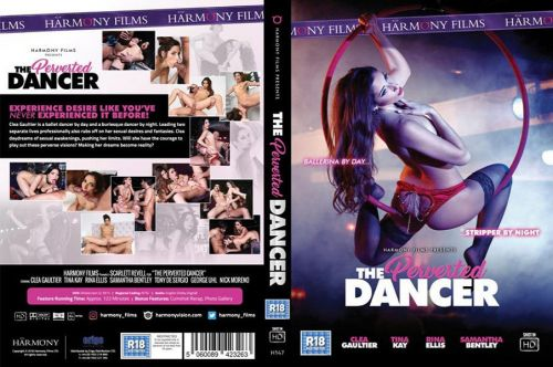 The Perverted Dancer (2018)