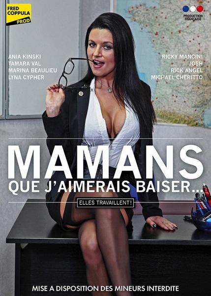 Mamans que J`aimerais Baiser - Elles Travaillent (Year 2017) (HD Rip 720p) Cover