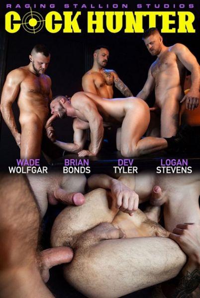 RS - Logan Stevens, Brian Bonds, Wade Wolfgar & Dev Tyler