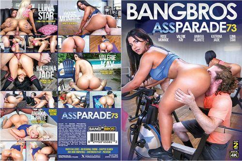 Ass Parade 73 (2020)
