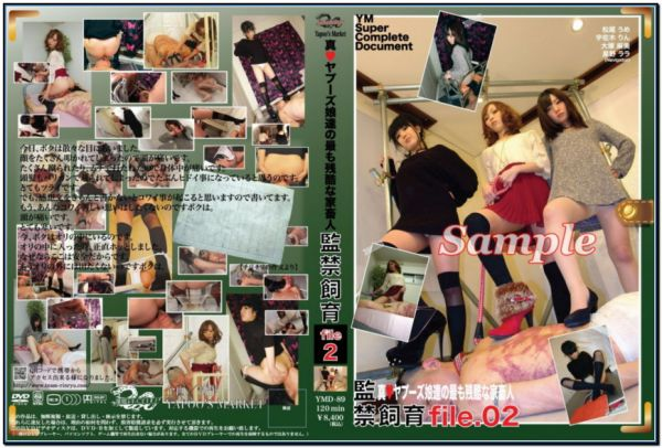 YMD-89 Ortho Yapoos Girls the Most Cruel Confinment and Pet of Live Stock Asian Scat Scat Femdom Yapoos Market Femdom