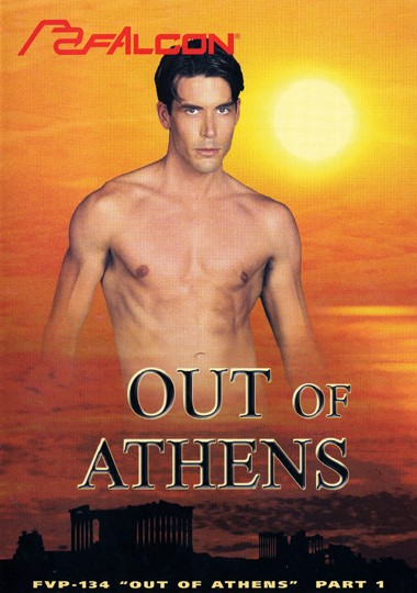 FS - Out of Athens 1