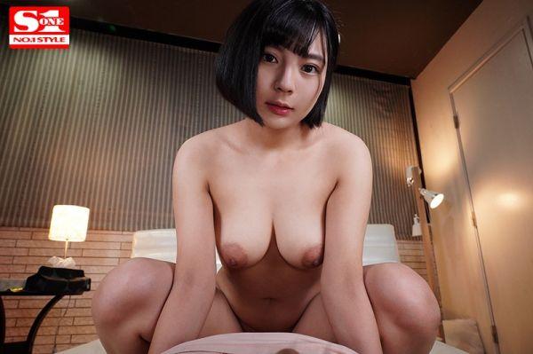 SIVR-087 C - VR Japanese Porn
