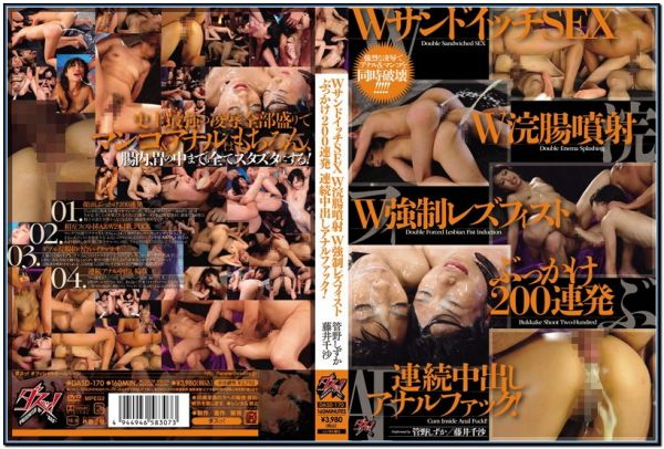 DASD-170 Double Sandwich SEX - Double Enema Squirting Enema