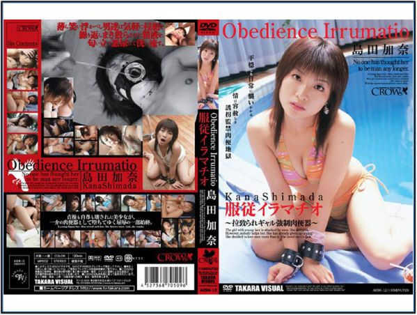 AISM-12 The Meat Urinal Was Forced Abduction Gal Throat - Obedience BDSM